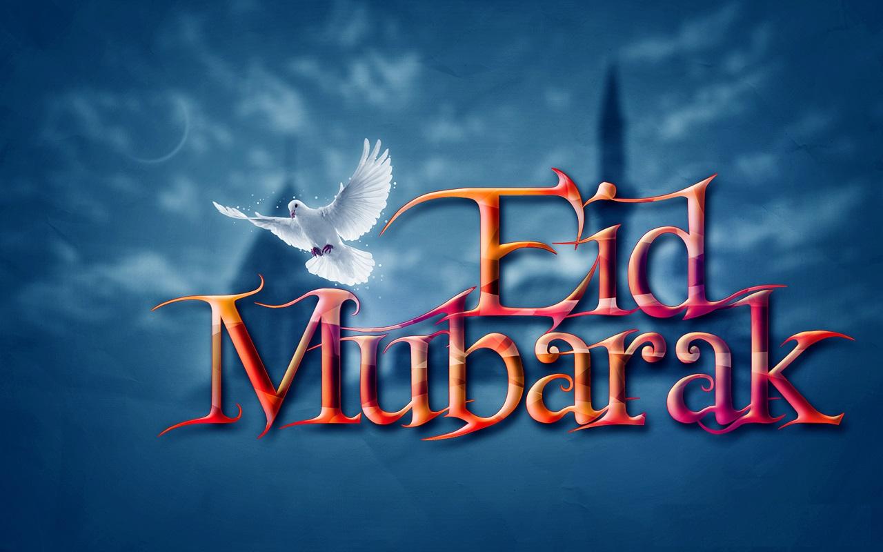Eid Mubarak Jrb Publications